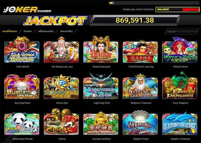 JOKER GAMING UFA365 เกมส์พนันออนไลน์ เล่นสล็อต ฝาก-ถอน 1 นาที
